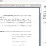实训项目的一些事②-在线阅读文档