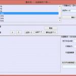 Justabug小程序①-批量重命名工具