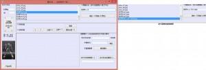 QQ截图20130919125018