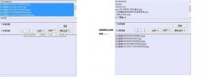 QQ截图20130919143008
