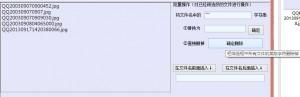 QQ截图20130919143106