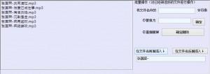 QQ截图20130919143212