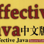 《Effective Java》读书笔记(1):使用静态工厂方法代替构造器